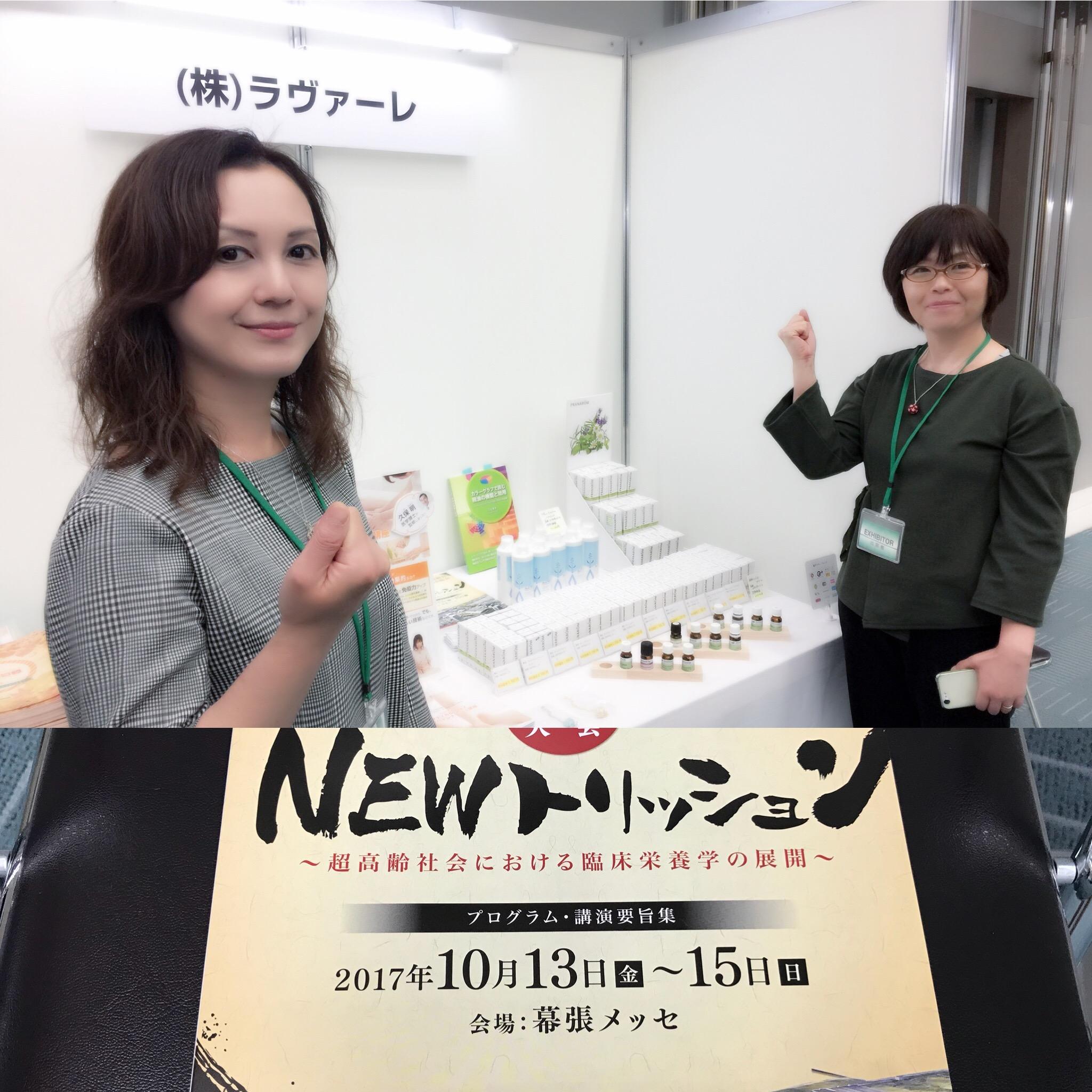 日本臨床栄養学会総会にて